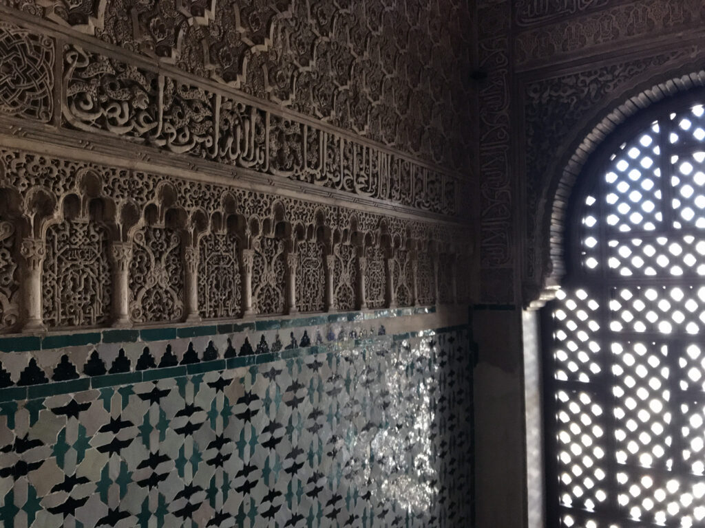 Alhambra Verzierungen