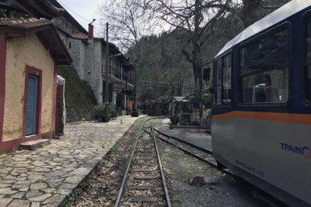 Zahnradbahn - Bahnhof Kato Zachlorou