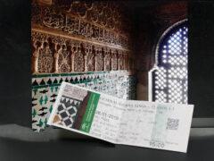 Alhambra Eintrittskarte